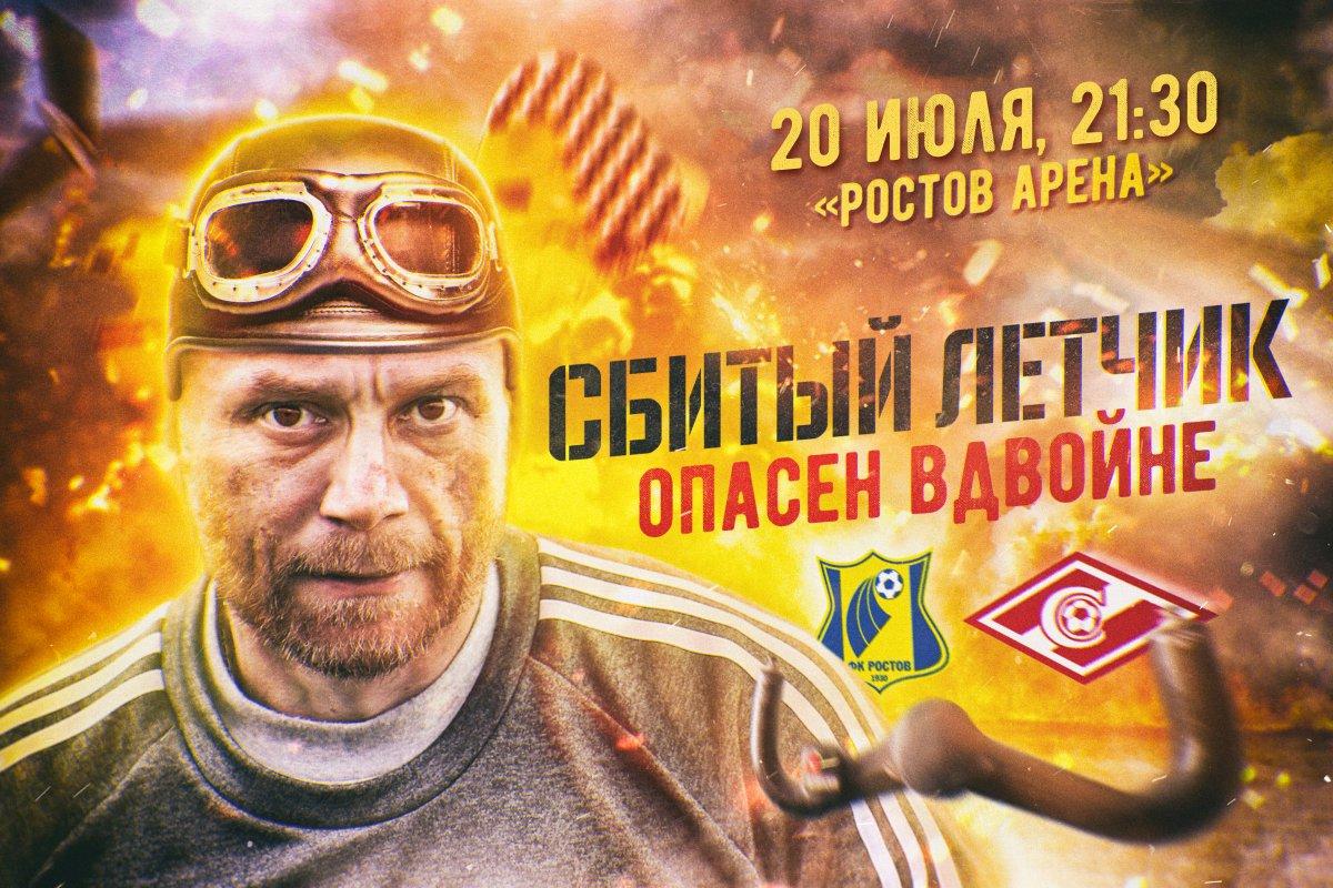 """""""Сбитый летчик"""" Валерий Карпин"""