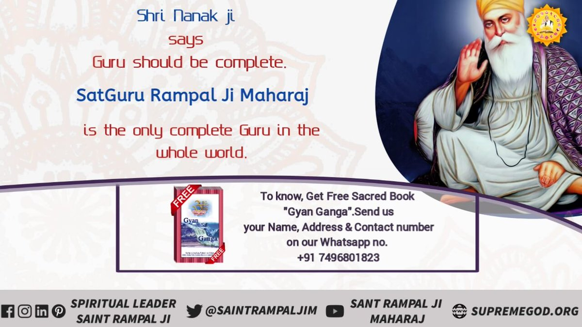 Identification of the Complete Saint The Complete Guru is who will give the true name for chanting & will show true path of complete salvation and help us to cross this Bhavsagar #TrueGuruSaintRampalJi