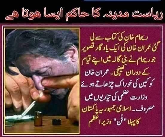 Naam hii kaffi Hyy   PCO Zdda dishonest bddneeyat bddkrdar disrespect judiciary and few army blacksheeps tTolla   Like #genniazi @P_Musharraf raheel kiani