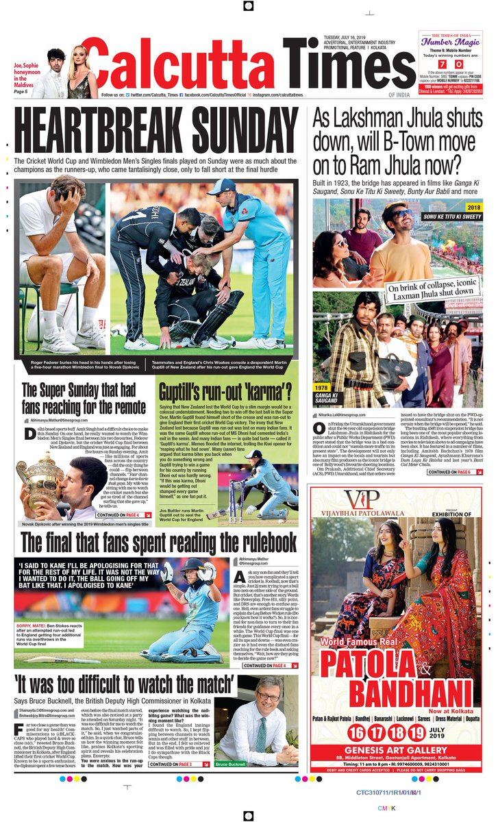 .@Calcutta_Times writes about the grand celebration of our #SummerofCricketINUK event hosted by us in the  @BritishClubKol.  @Bruce_Bucknell says he hopes Eden Gardens will get to host the final of #CWC2023.   #SportIsGREAT  #LivingBridge
