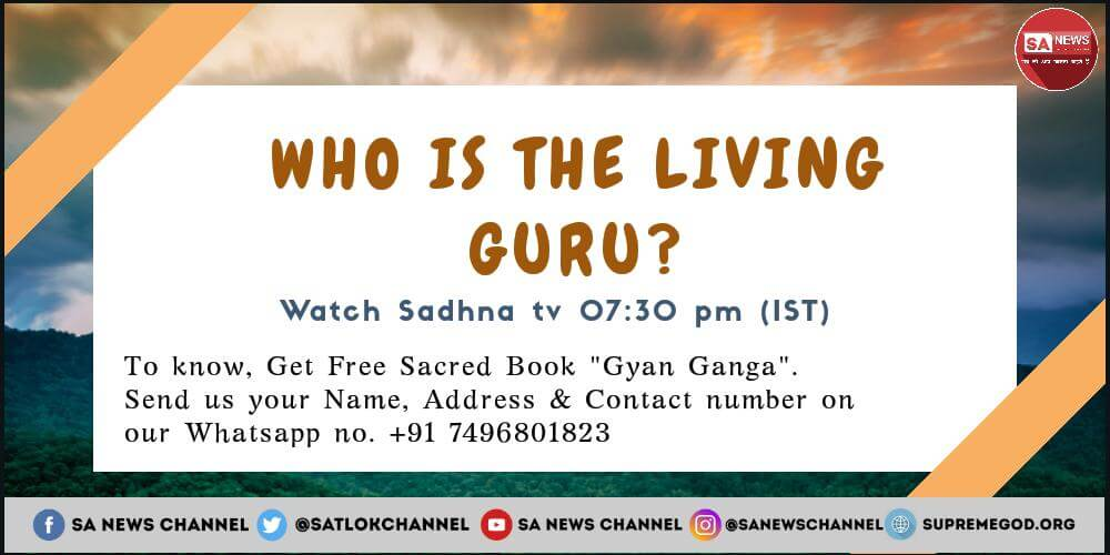 The importance of a Complete Guru in human life is very important, but at present, there are so many False Guru, for the complete information of the True Saint / Sadguru, Must sadhana tv channel at 7:30 pm every day #TrueGuruSaintRampalJi