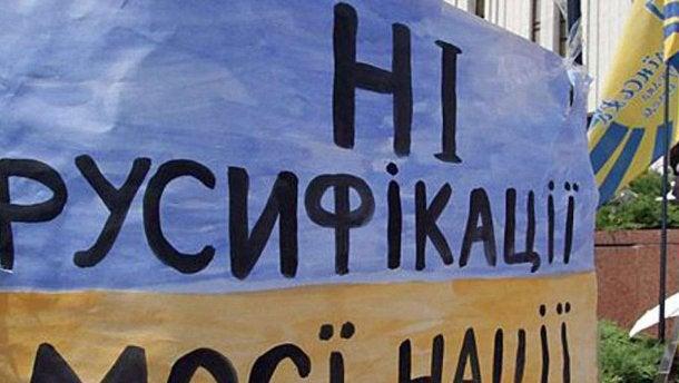На каком языке говорить - это предмет внутренней дискуссии Украины, а не России в ООН, - Пристайко - Цензор.НЕТ 2225
