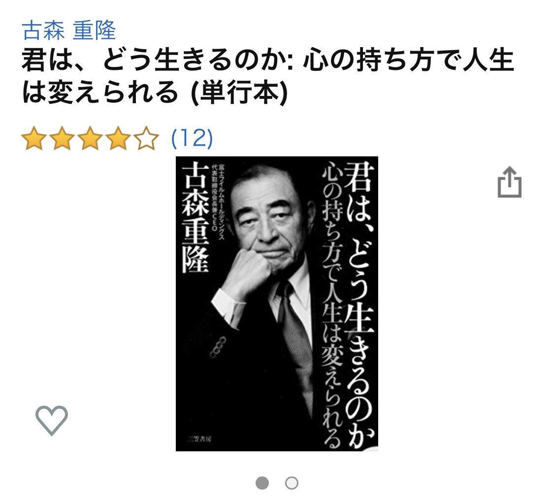 フィルム インターン 富士