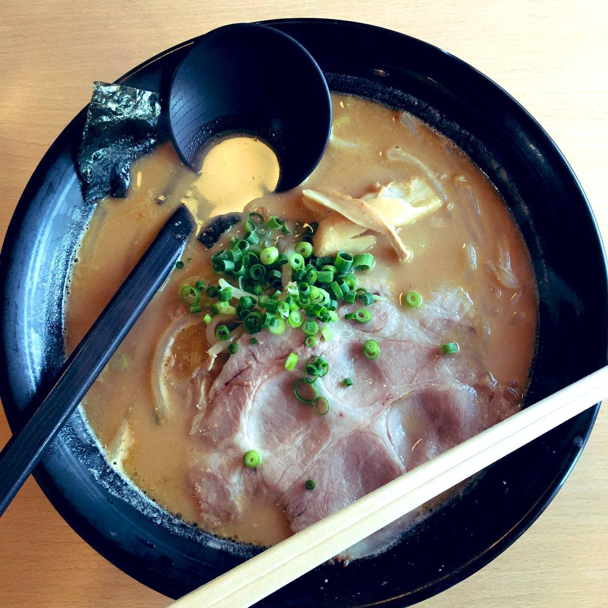 帰りに石井病院🏥の方に教えてもらったおすすめのラーメン屋さん🍜喜一郎さんへ💓 大変美味しゅうございました💓