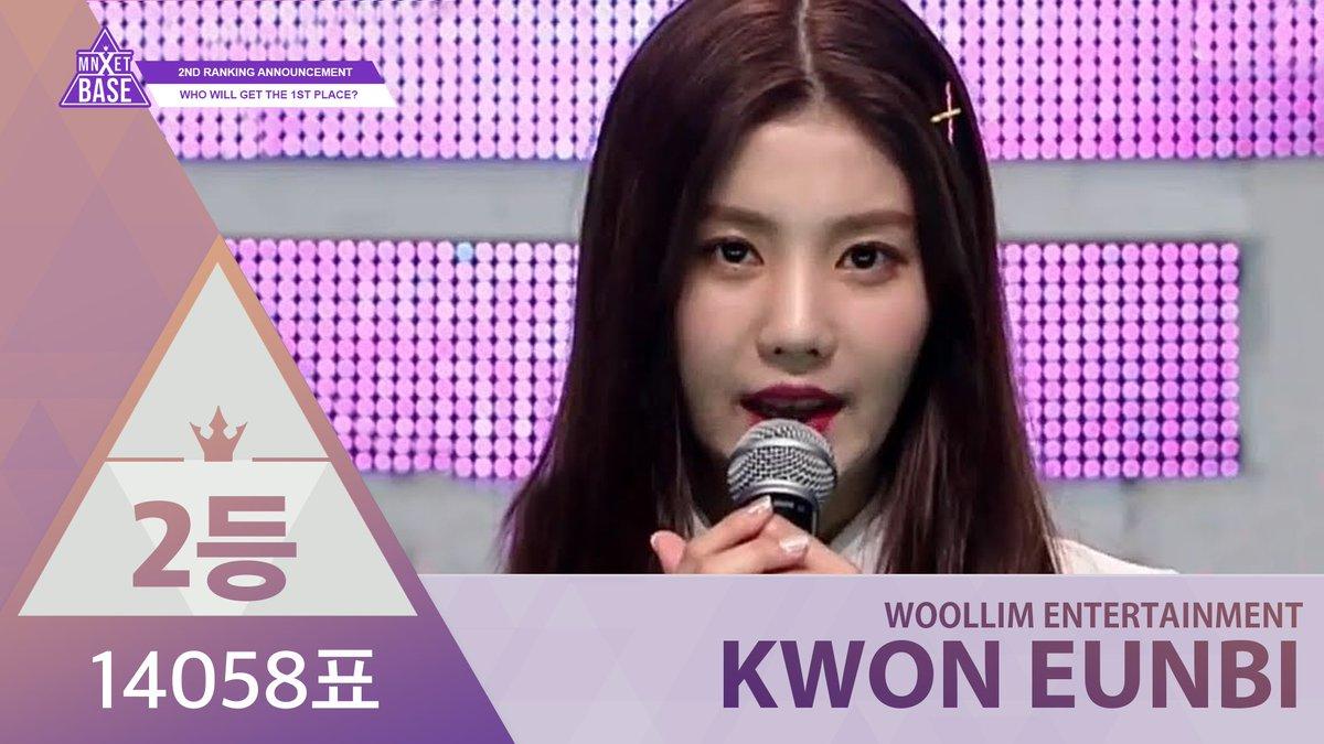 Woollim Entertainment Kwon on JumPic com