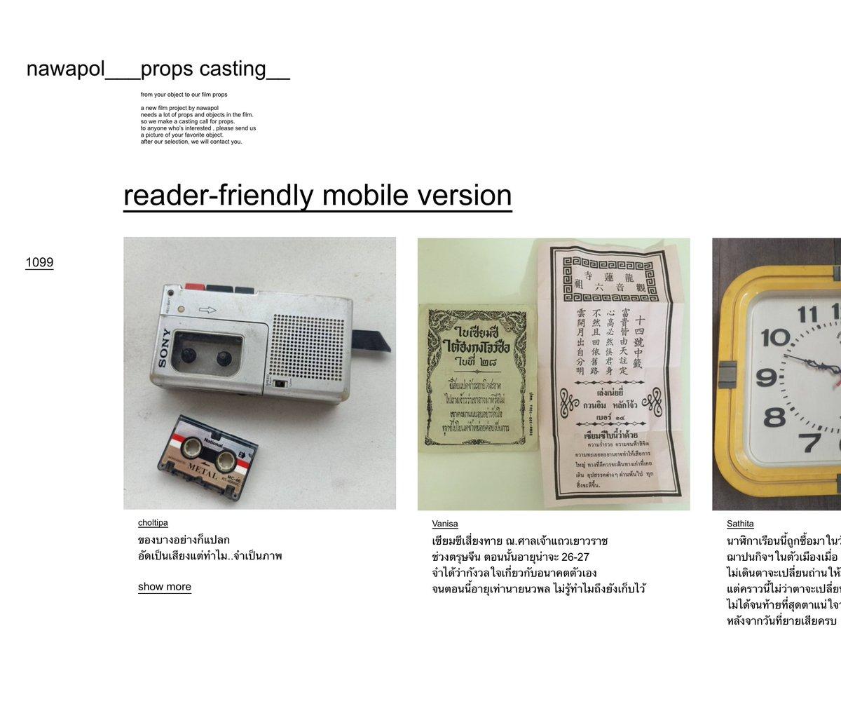 HAPPY OLD YEAR : PROPS CASTING / reader-friendly version ฉลองครบ 1,100 ชิ้น ด้วยการปรับเว็บไซต์เว็บไซต์ฉบับมือถือให้มีเลย์เอาท์อ่านง่ายๆเหมือนกับ instagram // จากเว็บไซต์ส่งพร็อพมาแคสท์ ตอนนี้กลายเป็นเว็บไซต์คอนเทนท์ไปละ 555 #happyoldyear #propscasting  http://nawapolpropscasting.com