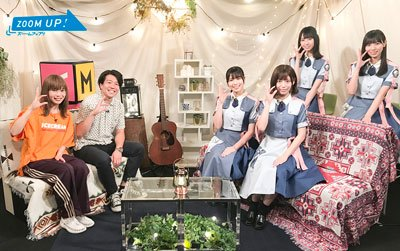 【ZOOM UP!】 7/17(水)26:00~他 Chill Out #日向坂46(@hinatazaka46)  TREND ZOOM UP! #ザ・モアイズユー(@moais_official) THE GREAT SATSUMANIAN HESTIVAL 2019(@g_satsumanian)  MONTHLY ZOOM UP! #BabyKiy(@_babykiy_/@Babykiy_staff) #赤頬思春期(@bol4_japan)   http://www. m-on.jp/program/detail /zoomup/  … <br>http://pic.twitter.com/LK1WybDhZi