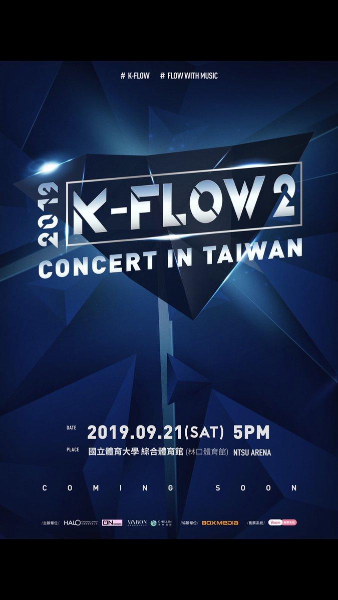 我愛你們 但拜託不要來 We need  time to save money for your 9th album . Please don't come here for K-flow. But we welcome SS7S. Or any con only for you guys  #TheDailyLoveForYesung  @shfly3424 @SJofficial