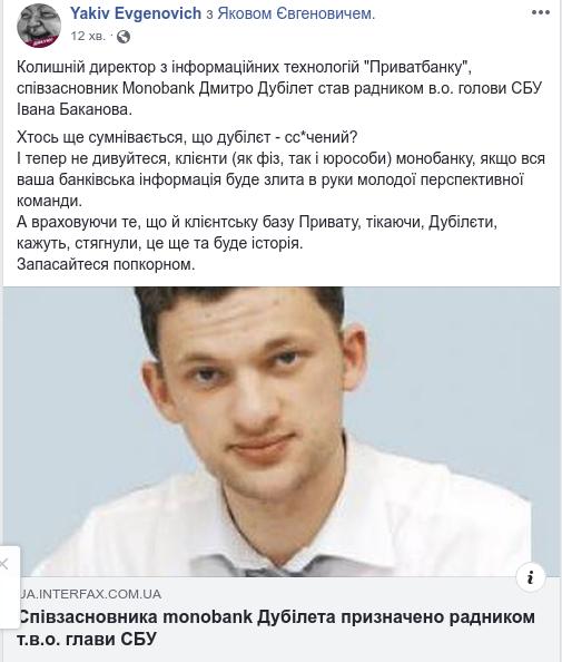 Генпрокуратура вызвала Портнова на допрос по делу Майдана - Цензор.НЕТ 6178