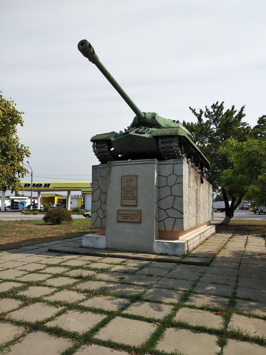 уже готов, кратко о памятниках и фото г джанкоя представляют собой