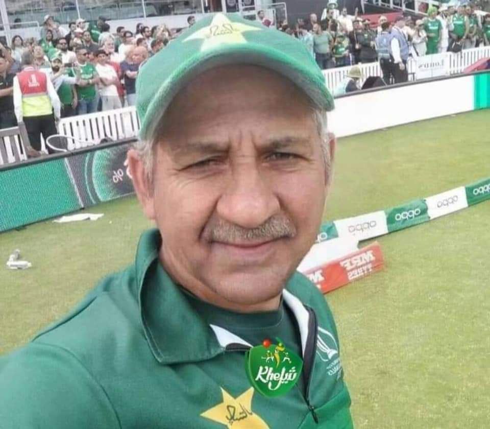 Who did this...pak #Cricket in 2050😂
