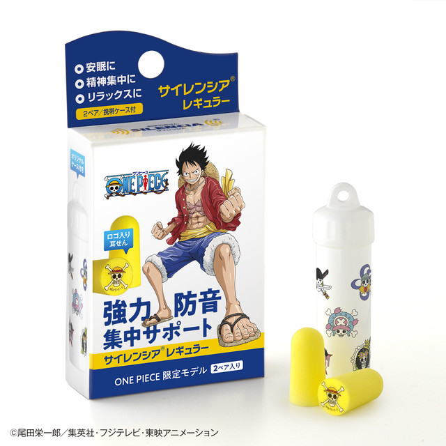 One Piece themed soundproof earplugs, priced at 648 yen.  #OnePiece<br>http://pic.twitter.com/0oP1iSPo7m