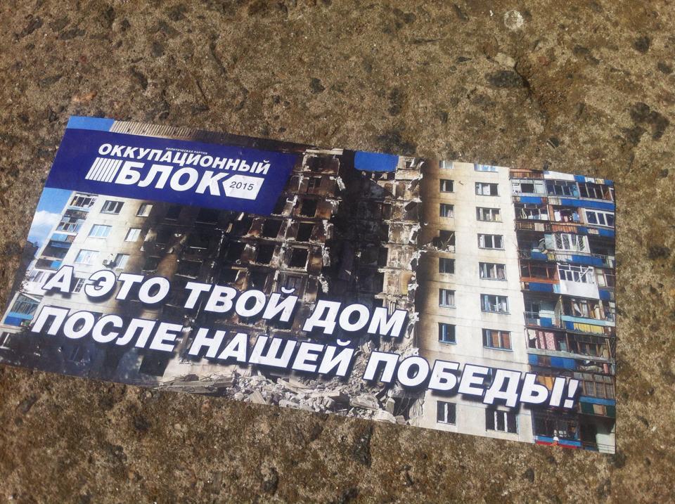 """КС визнав конституційним закон про декомунізацію, - """"Інтерфакс-Україна"""" - Цензор.НЕТ 8088"""