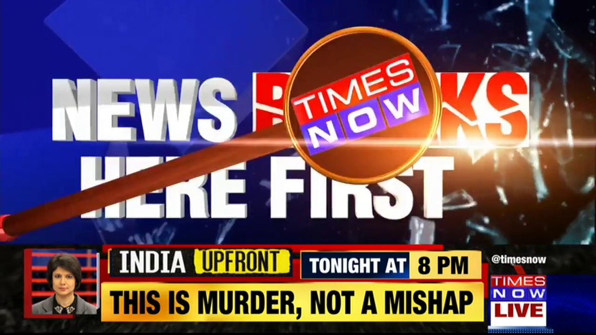#Exclusive   TIMES NOW's @mayukhrghosh has spoken to Jharkhand Advocate General, who has welcomed the judgment and reiterated that there are provisions within the Constitution & the legal system in India to pass an order such as Richa Bharti's case.   #DonateQuranOrder