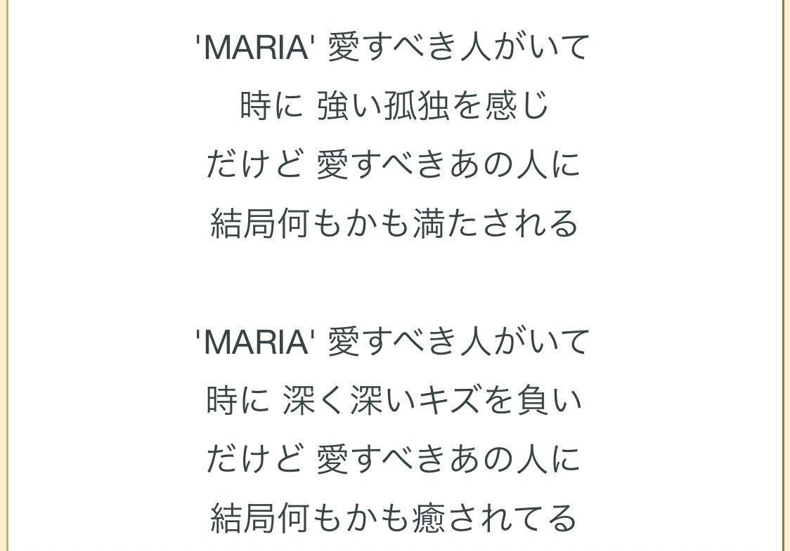 m 浜崎 あゆみ 歌詞