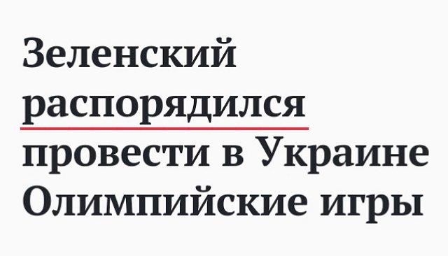 Шмыгаль утвердил усиленный план борьбы с распространением коронавируса в Украине - Цензор.НЕТ 495