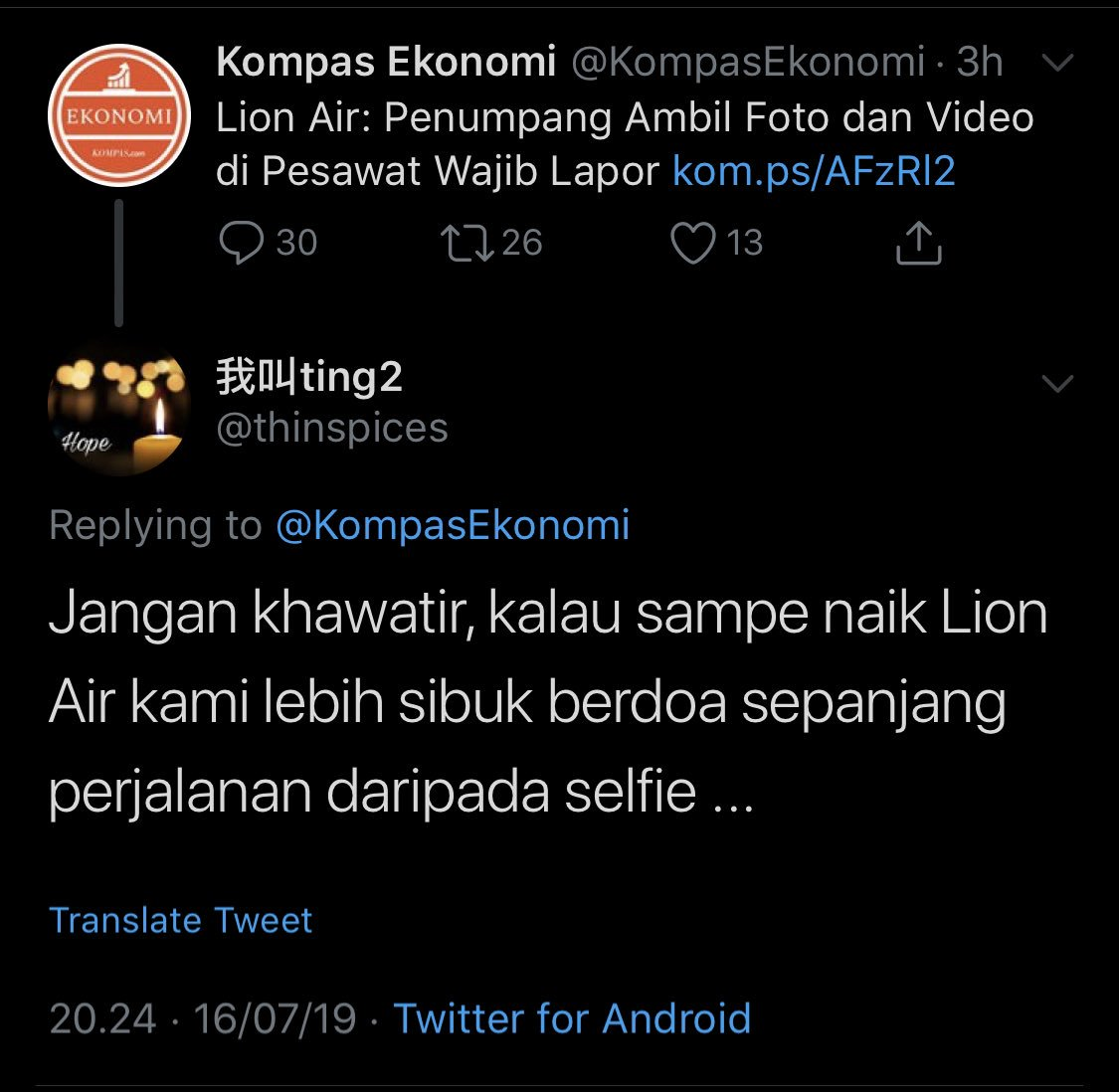 Sebuah kegelisahan netizen: