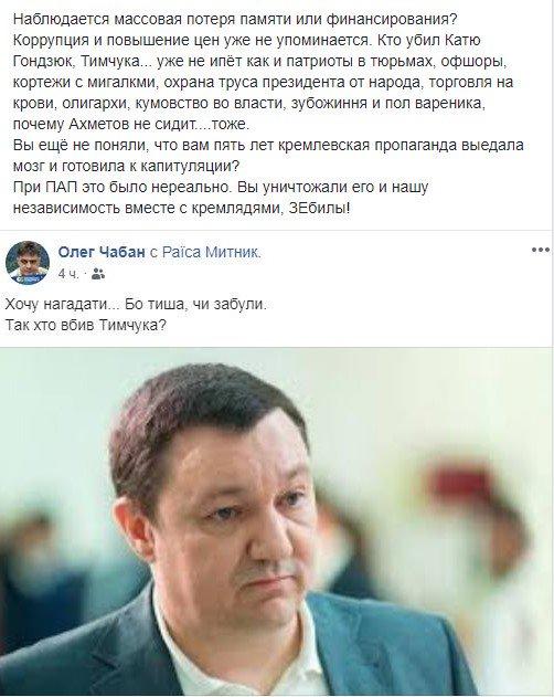 На Миколаївщині з вогнепальним пораненням виявили тіло кандидата в нардепи, - Нацполіція - Цензор.НЕТ 9072