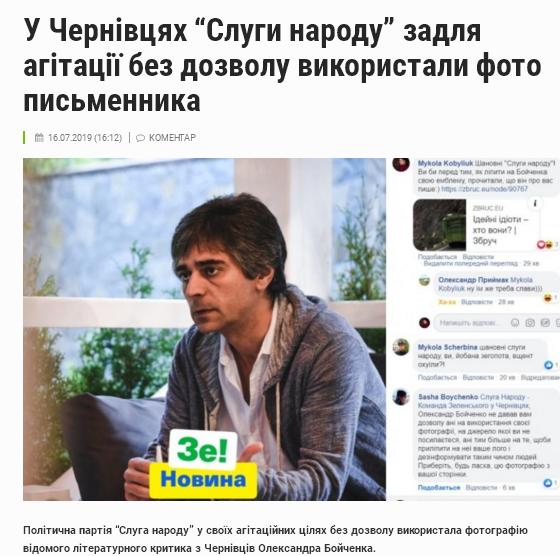 Зеленский уволил 22 председателей РГА в 3 областях и Киеве - Цензор.НЕТ 1104
