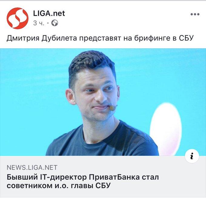 Генпрокуратура вызвала Портнова на допрос по делу Майдана - Цензор.НЕТ 127