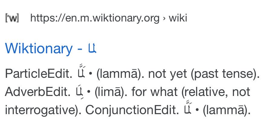 wiktionary hashtag on Twitter