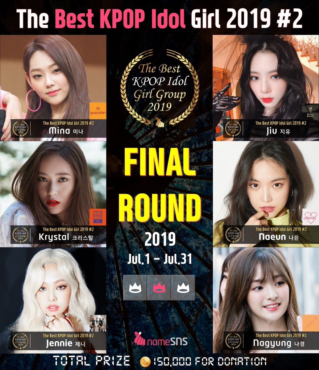 🏆The Best KPOP Idol Girl Group 2019 #2🎤 🎯FINAL ROUND