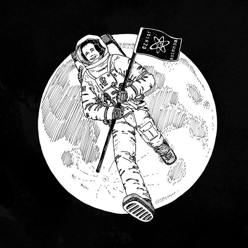 moon landing 2019 funny saiditnet - 850×850