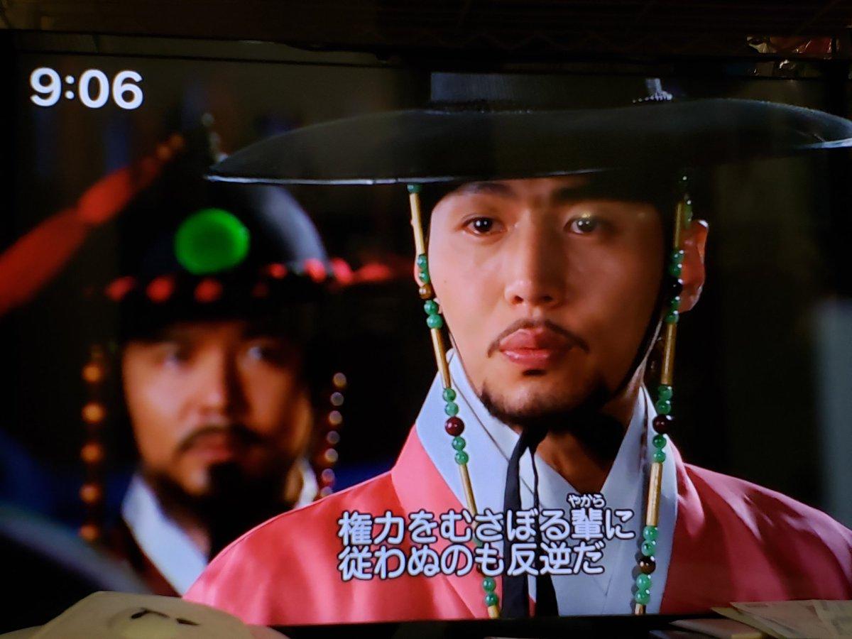 ホジュン 伝説 の 心 医