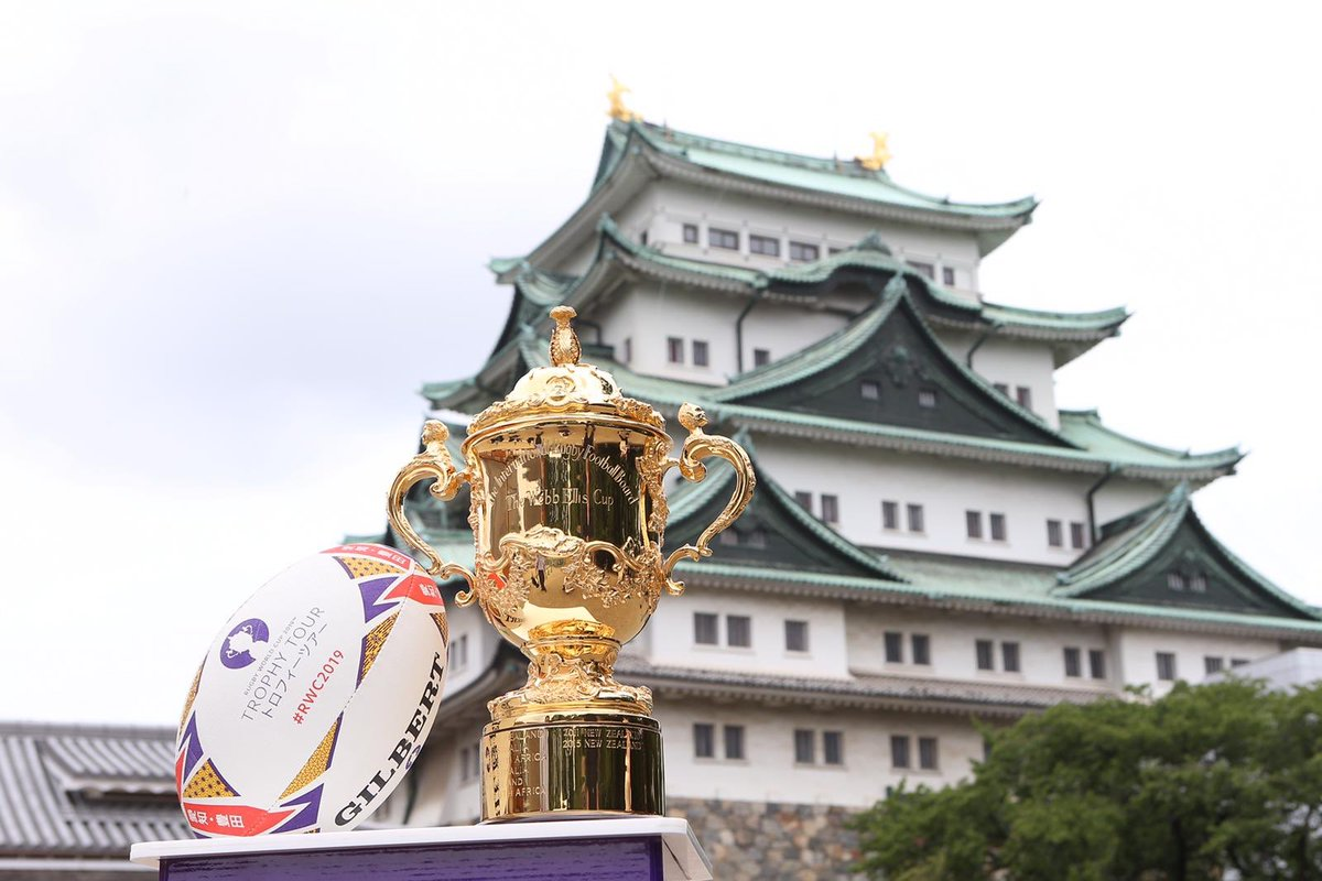 test Twitter Media - The Webb Ellis Cup in front of beautiful Nagoya Castle. If you are travelling to Japan for #RWC2019 this should be on your list of things to do when there is no rugby on! 🏆 🏰 🏉 https://t.co/hSrSjkIKe2