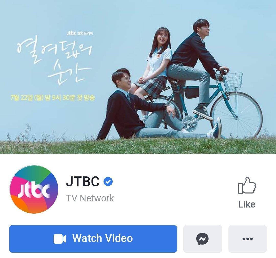 jtbc 페북 유투브 트위터에 열여덟의 순간❕❕❕