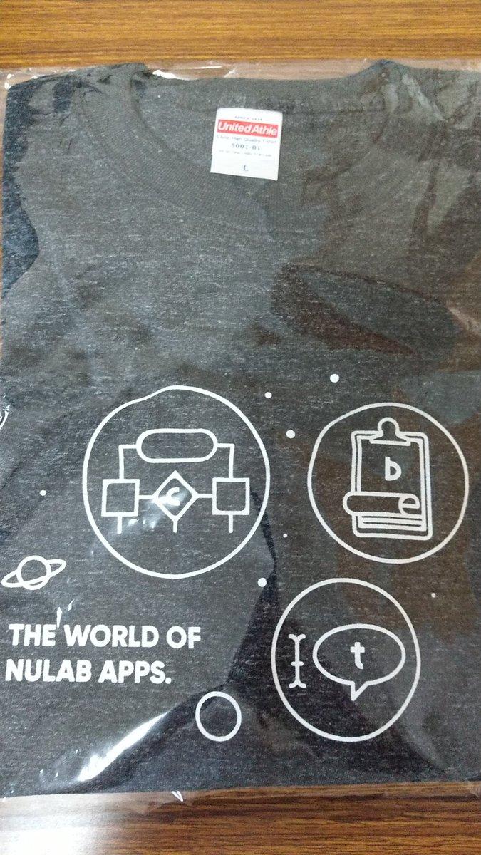 Tシャツ届きましたー!✌️ #nulab #ヌーラボ