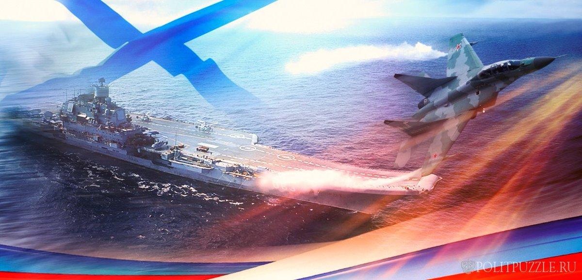Открытка с днем военно морской авиации