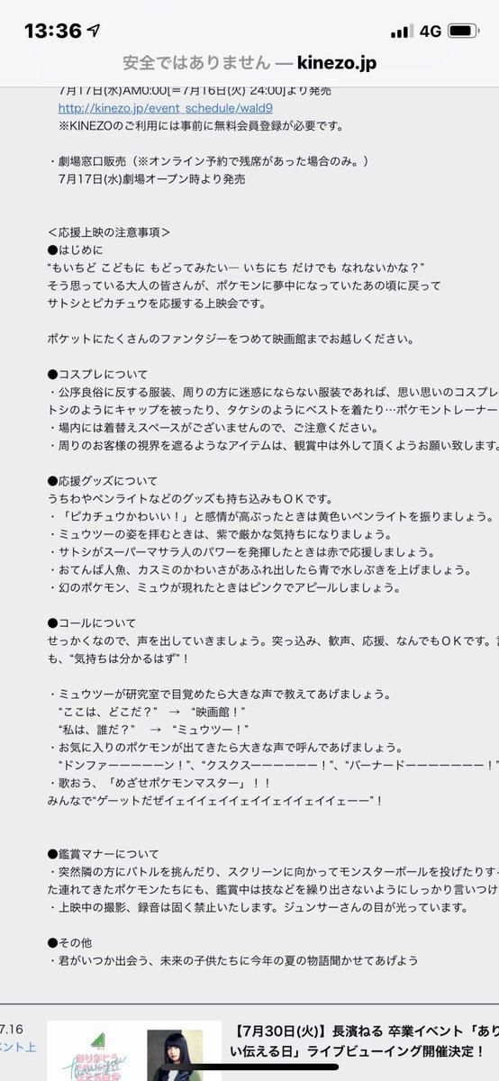 中川翔子🌙風といっしょにさんの投稿画像