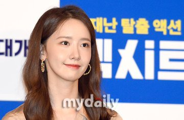 """[PHOTO] 190717 Yoona - """"EXIT"""" Media Movie Preview Event D_qV1cIVAAE1PH5?format=jpg&name=360x360"""