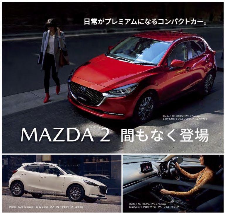 2019 - [Mazda] Mazda 2 restylée D_qiUuwU8AA0l6e