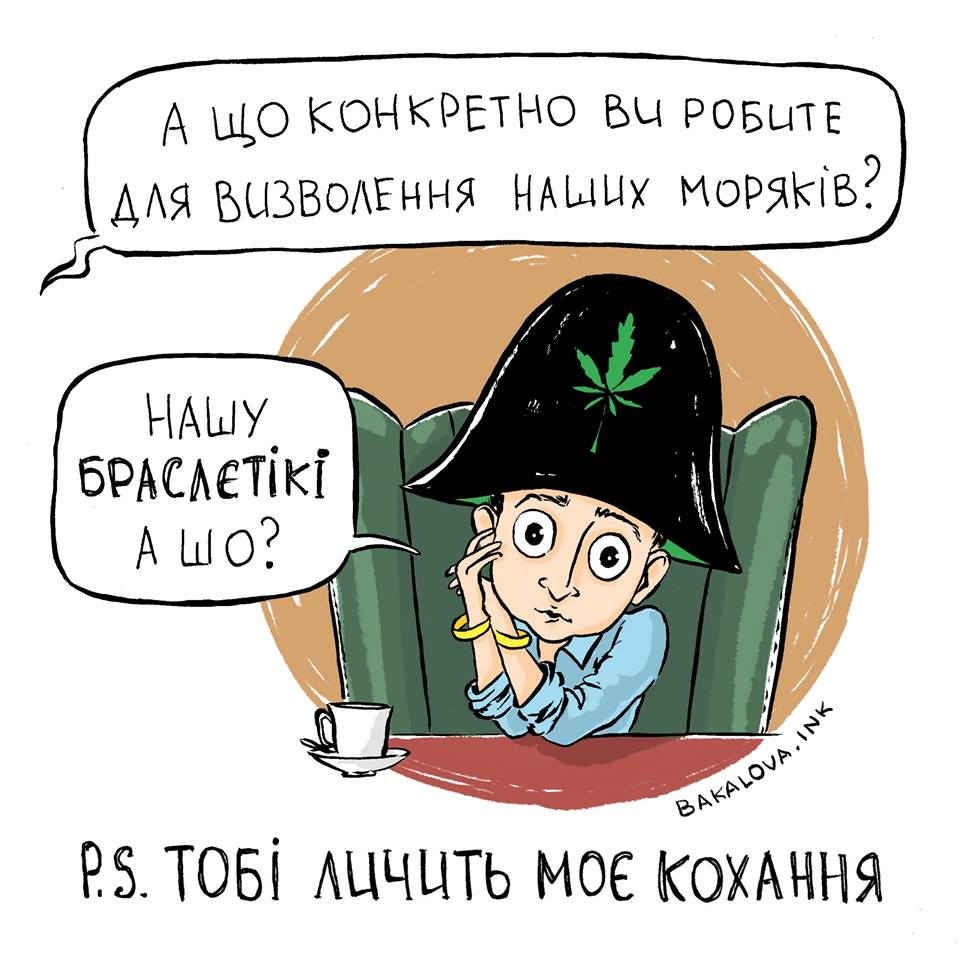 Обмен всех на всех мы обязательно сделаем, но давайте начнем с моряков, - Зеленский рассказал о своем разговоре с Путиным - Цензор.НЕТ 848