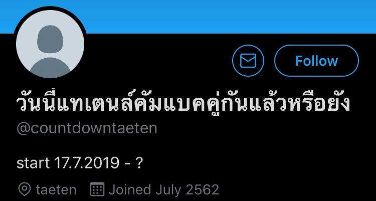 17.7.2019-17.7.2019 เลยนะ 55555555555555555555555
