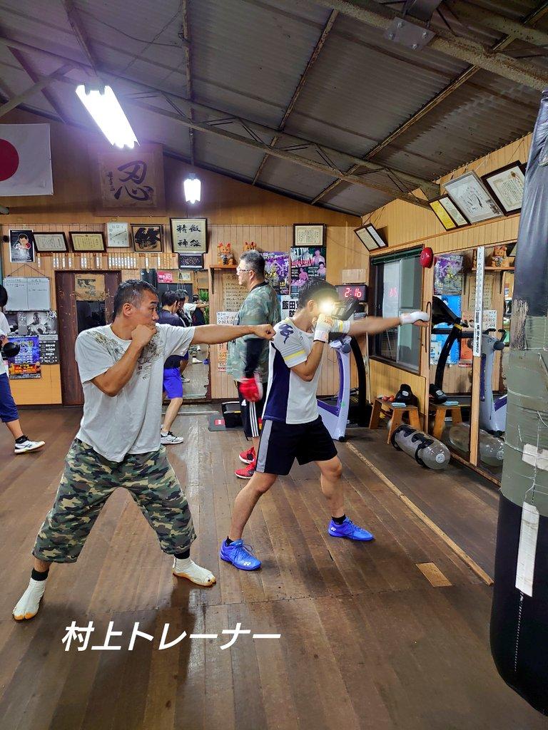 緑ボクシングジム