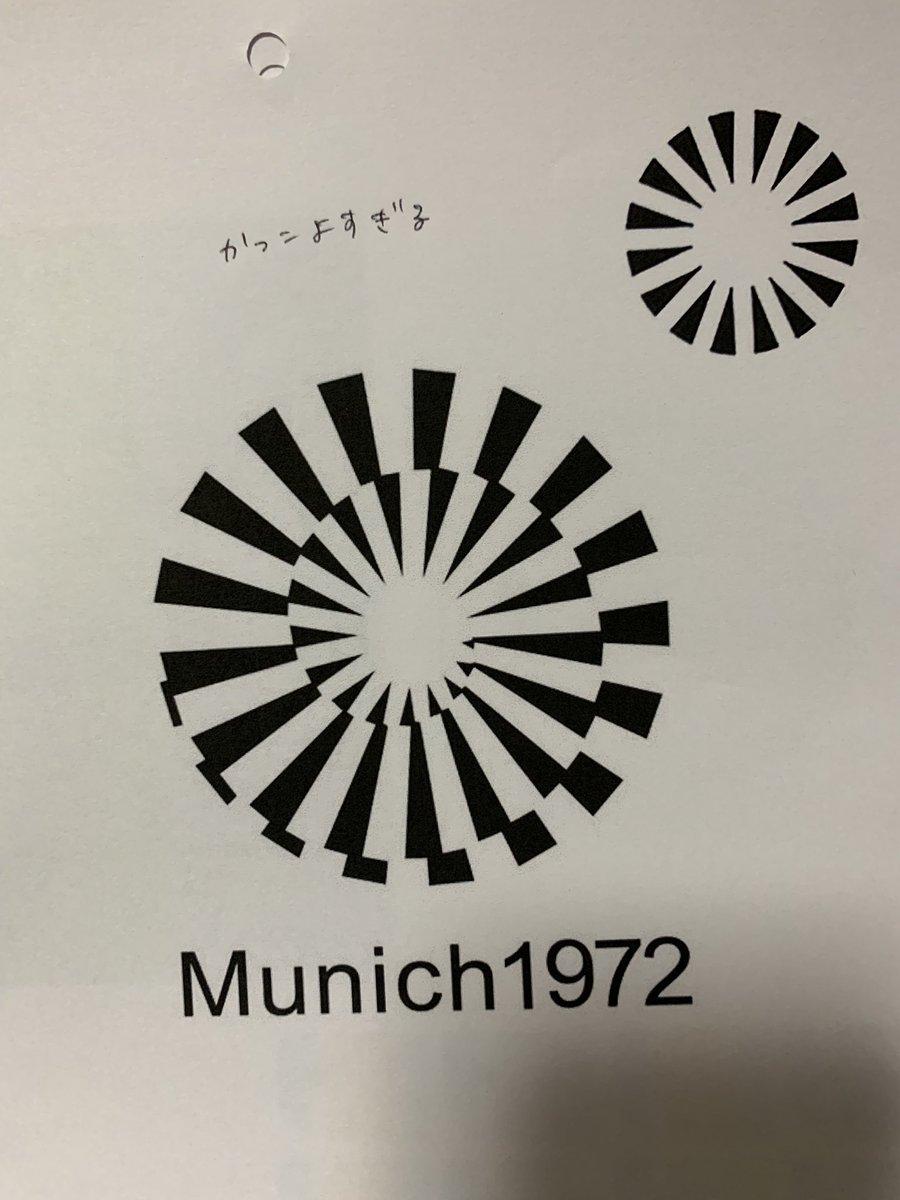 先生が1972年のミュンヘンオリンピックのグラフィックデザインを2019年になっても日本が超えることができないのは技量の問題ではなくて日本の風土がデザインというものを壊しているからって話してて本当にその通りだと思った。