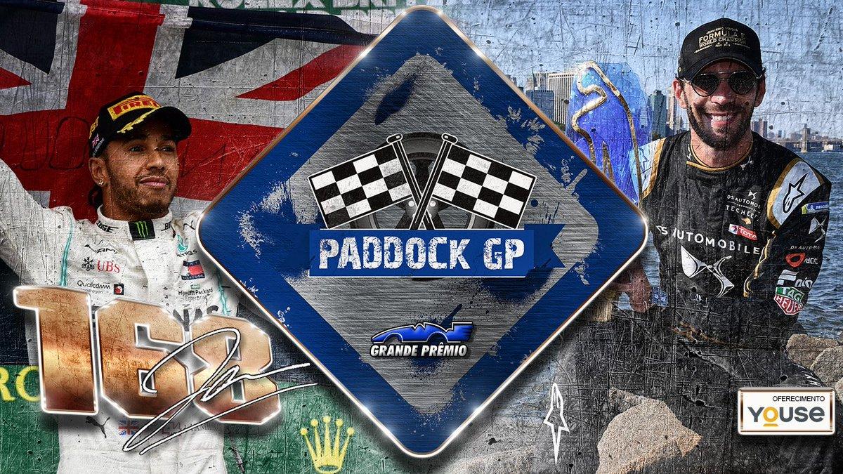Então vamos combinar assim:  1 - Clique em http://gpcom.vc/PaddockGP168 para assistir ao #PaddockGP dessa semana; 2 - Deixe o like para o Youtube espalhar o nosso vídeo para mais pessoas; 3 - Inscreva-se no canal do GP para fortalecer nosso trabalho; 4 - Comente o vídeo.   VEM!