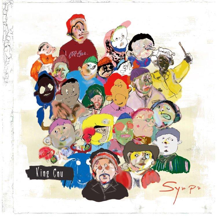 "#nowplaying: ""Slumberland"" from ""Sympa"" /  King Gnu  #songsinfo<br>http://pic.twitter.com/XcUjwuLjot"