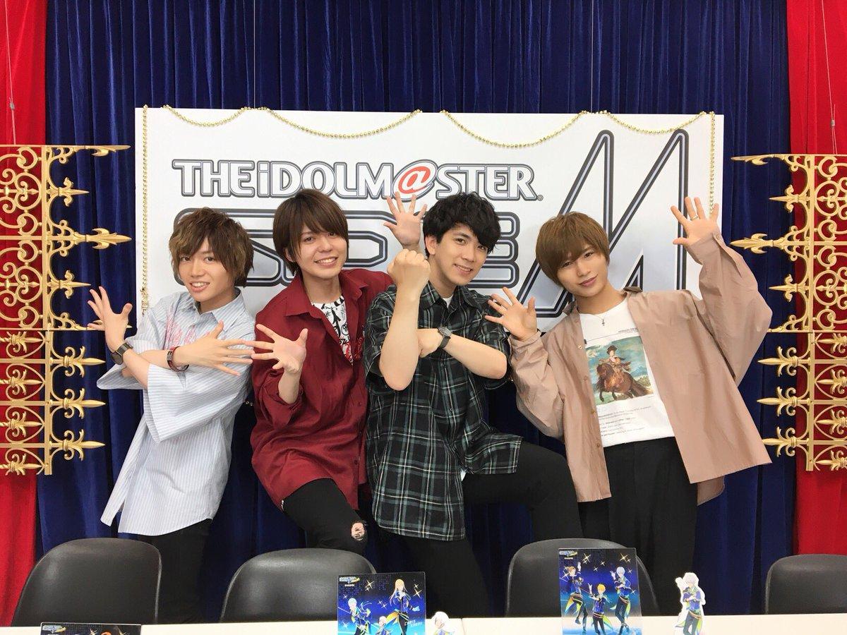 『アイドルマスターSideM 5th Anniversary Because of You!!!!! ~in ニコ生~』5周年の節目に出演させて頂き光栄でした。沢山の方がSideMに注目してくださり嬉しかったです!H×Jバンドに力を貰いつつ。ありがとうございました!8/25のイベント中継など、5周年盛り上がっていきましょう!#SideM
