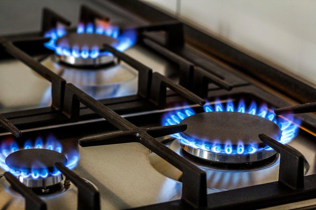 дальше картинка горит газ на плите степени строительной готовности