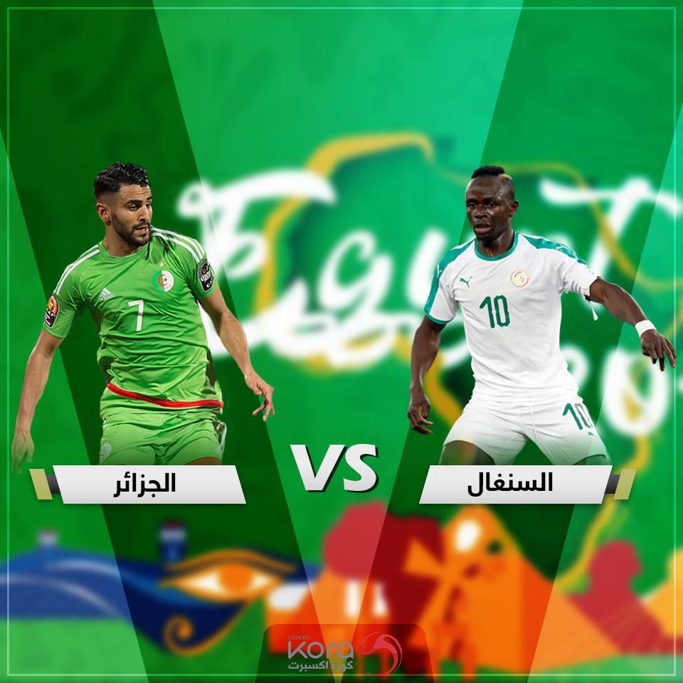 نهائي كأس أمم أفريقيا 2019 🏆 : السنغال 🇸🇳 تواجه الجزائر 🇩🇿توقع نتيجة المباراة عبر الرابط الموجود في أول تعليق 👇#كأس_أمم_أفريقيا #السنغال #الجزائر #السنغال_الجزائر #رياضة #كرة_القدم #كورة_إكسبرت #خبير_الكرة #مصر2019 #مصر #KoraExpert #Egypt2019 #AFCON #AFCON19 #AFCON2019