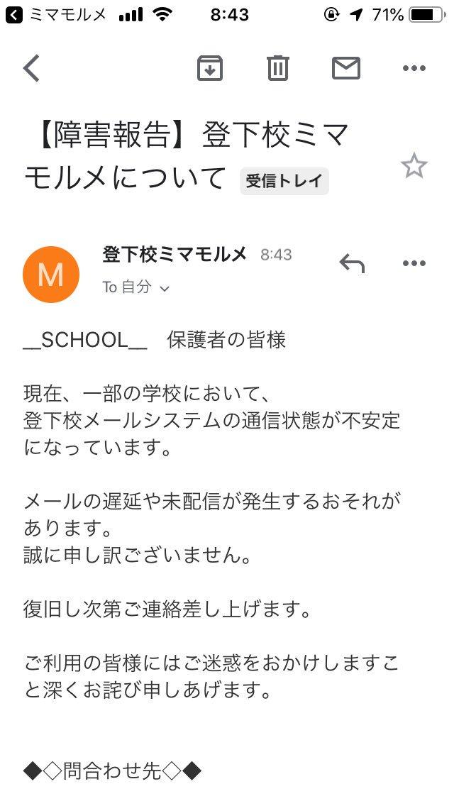 阪急 阪神 株価