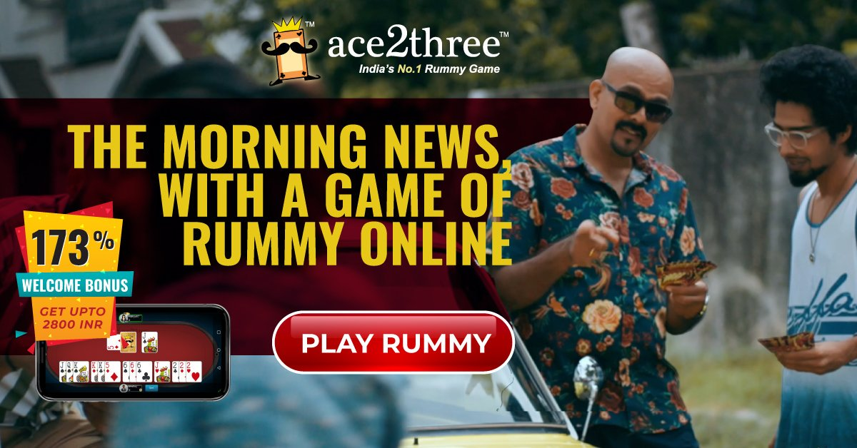 The Morning News, With a Game of Rummy Online! :) Whatever rummy you play, re-live the same joy online at Ace2three - India's No. 1 Rummy Game. 🙂🙃 Play Now => bit.ly/ace2threerummy #ace2three #rummy #ThursdayThoughts
