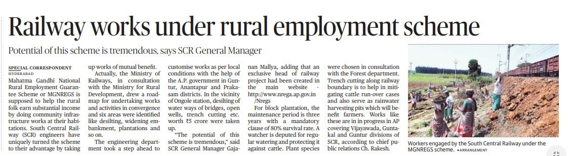 Railways work under #rural #employment scheme - The Hindu
