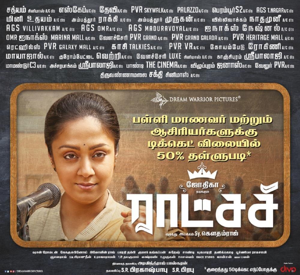 #Raatchasi Running Successfully In Cinema Nears You #Jyotika #SyGowthamraj @RSeanRoldan @gokulbenoy @philoedit @prabhu_sr @divomovies @DreamWarriorpic HIT 👍