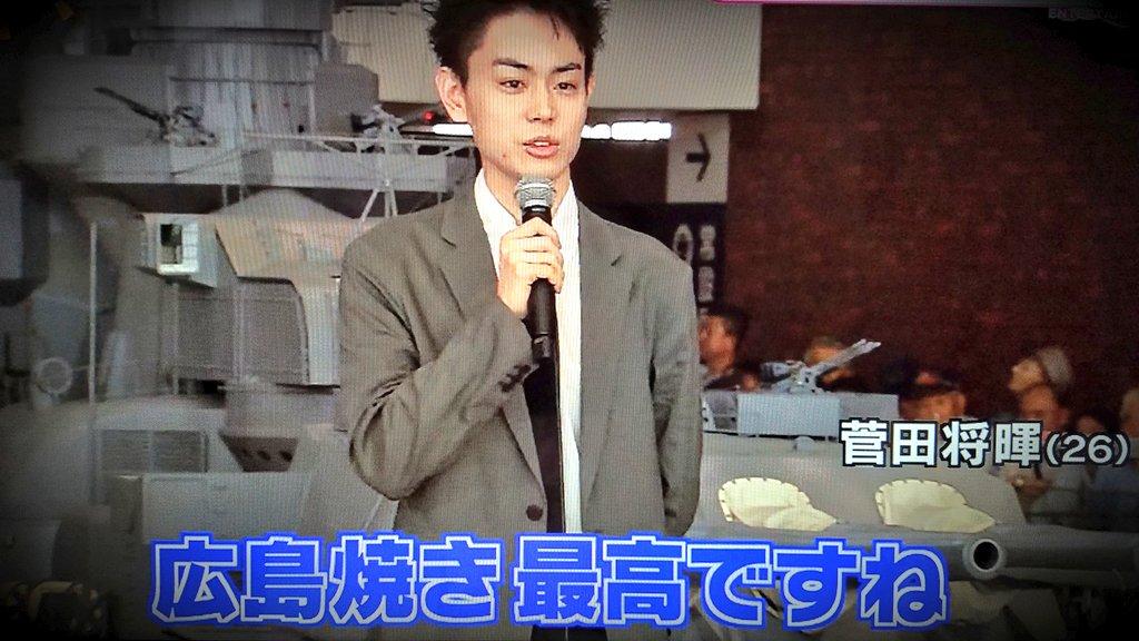 【芸能】「大阪人だけど広島焼き最高」菅田将暉 戦艦大和誕生の地で大興奮