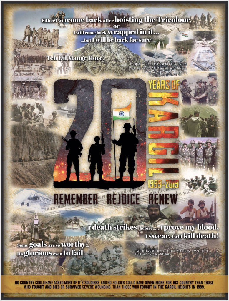 Some are saying they will grieve for our soldiers who fell at Kargil.Don't grieve. Our soldiers attained VEERGATI. They are immortal.Remember them in your prayers. Meet their families & thank them. Celebrate 20 years of victory.#20YearsKargilVijayDiwas #26July